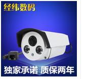 100万 CMOS网络一体摄像机